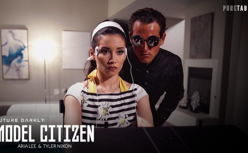 model citizen pure taboo